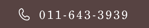 011-643-3939